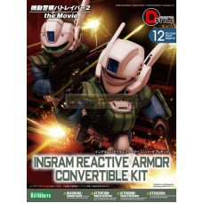 D Style 12 Ingram Reactive Armor Convertible Kit
